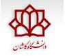 دفتر منابع انسانی و تحول اداری استانداری اصفهان
